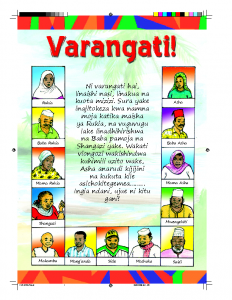 VARANGATI Vol 1