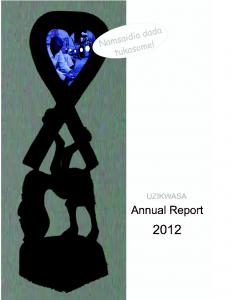 Annual Report 2012 pdf