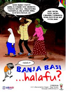 Banja Posters 2014